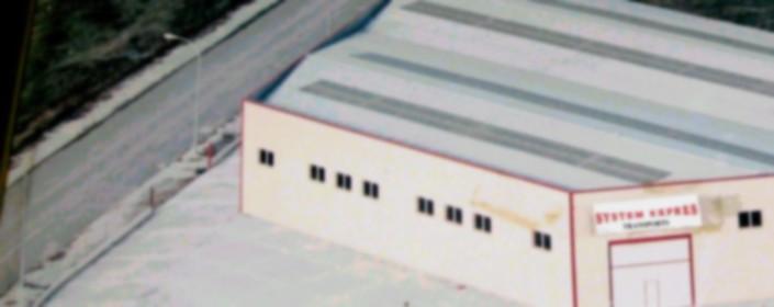 20 ANIVERSARI 1993-2013